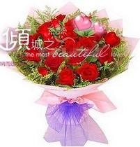 19朵红玫瑰-海城鲜花凤城鲜花东港鲜花上海鲜花速递情人节鲜花128 价格:185.00