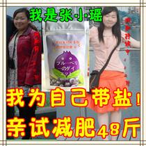 日本卖疯了 正品中药强效减肥药产品燃脂瘦身抑制食欲 顽固型脂肪 价格:98.00