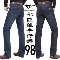 七匹狼中厚牛仔裤中青年高腰直筒牛仔裤男新款男装男裤秋冬季厚款 价格:98.00