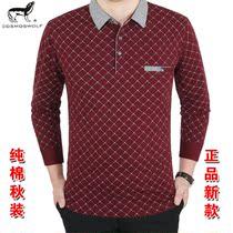新款秋装2013香港 七匹狼长袖t恤纯棉 男士中年印花格子翻领男装 价格:98.00