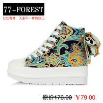 特价包邮厚底高帮帆布鞋 韩版潮碎花百搭女鞋松糕鞋旅游板鞋单鞋 价格:79.00
