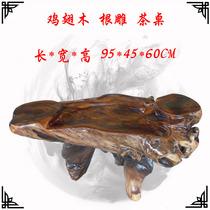 鸡翅木 杉木 鸭脚樟 根雕茶桌 实木 树根茶海 办公茶台 根雕茶几 价格:999.00