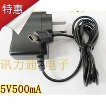 批发摩托罗拉E2 W375 A1200 V3线充 梯形直充 充电器 万能充电器 价格:2.80