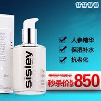 Sisley/希思黎全能乳液125ML  清爽保湿 补水护肤 经典乳液 价格:850.00