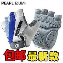 新款PEARL IZUMI 自行车半指手套 骑行短指手套 透气立体硅胶手撑 价格:28.00