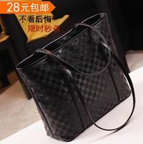 韩版2013秋季新款女包糖果色手提包时尚单肩包欧美大包女包包袋潮 价格:28.00