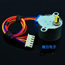 全新4相5线步进电机  减速电机28BYJ-48-5V 智能家居精确控制电机 价格:8.00
