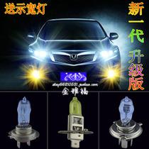 大众 加氙气超白光 汽车前大灯泡 远光灯近光灯 改装专用迈腾包邮 价格:15.48