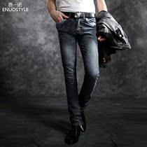 男士牛仔裤修身秋装男裤韩版潮紧身黑色牛仔裤男弹力小脚牛仔裤男 价格:99.00