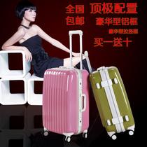 正品 包邮 拉杆箱ABS大容量旅行箱PC行李箱子飞机轮特价24寸箱包 价格:138.00