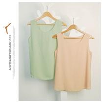 2件包邮 夏优质双层打底无袖雪纺吊带衫宽松 雪纺背心女 价格:39.00