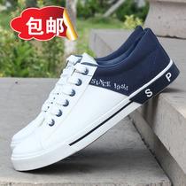 包邮夏季男士帆布鞋男鞋韩版潮流布鞋子英伦休闲鞋透气板鞋潮鞋 价格:38.80
