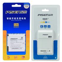 品胜 华为荣耀3电池 荣耀2 U8950D U9508电池 C8826D手机电池 价格:50.00