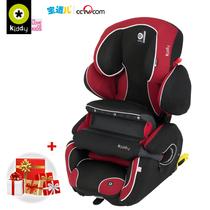 德国Kiddy守护者Isofix2代 儿童汽车安全座椅9个月-12岁 宝宝座椅 价格:3038.40