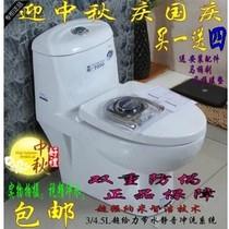 TOTO马桶CW2057正品特价 虹吸抽水座便器 包邮坐厕卫浴质优恒洁 价格:538.00
