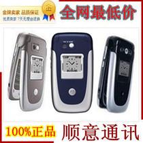 包邮Motorola/摩托罗拉 V360 老年人学生备用手机 翻盖内存卡手机 价格:117.60
