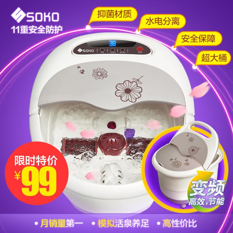 索科足浴盆全自动足浴器深桶电动按摩洗脚盆足疗盆恒温加热特价 价格:99.00