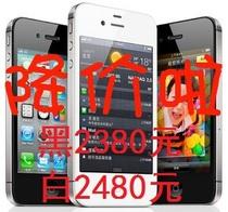 Apple/苹果 iPhone 4 8G/苹果4代 8G 国行无锁 正品行货 价格:2880.00