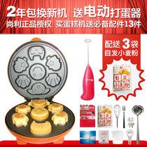 尚利SL-108全自动家用蛋糕机 迷你卡通蛋糕机 悬浮电饼铛特价包邮 价格:98.00