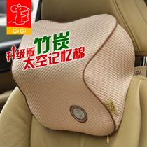 正品GiGi竹炭至尊太空记忆棉车用头枕 慢回弹汽车护颈枕 靠垫包邮 价格:95.00