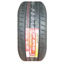 邓禄普轮胎 235/50R17 96W SP2050 丰田新款皇冠 改装型轮胎 价格:1100.00