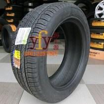 米其林轮胎 235/55R19 hp 奥迪Q5.道奇公羊. 价格:2050.00