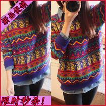 包邮 8937#复古撞色条纹宽松毛衣女 爱尔兰几何图形毛衣外套 价格:41.90
