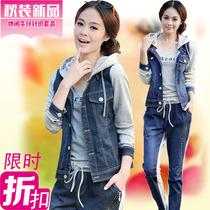 2013新款女装 针织拼接休闲套装 韩版运动套装 秋装牛仔套装外套 价格:98.00