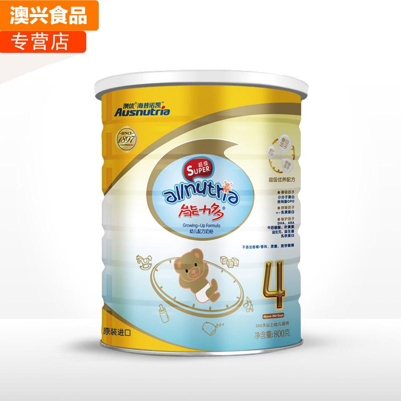 【3送1】澳优奶粉 婴儿牛奶粉 超级 能力多4段 荷兰原装进口 正品 价格:358.20