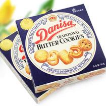 包邮 进口零食品 正品Danisa丹尼诗丹麦皇冠曲奇饼干90g 原味正宗 价格:6.99
