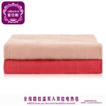 爱贝斯环保节能智能控温恒温电热毯 双人双控电暖垫 厂家正品 价格:139.00
