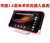 原装索尼Xperia Z Ultra手机充电底座 XL39h座充无线充电器 DK30 价格:99.00