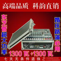 美拓MPE12 箱式大功率调音台 8路 带功放 带效果器/MP3/监听/衰减 价格:2680.00