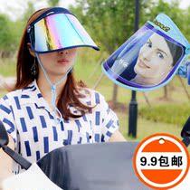 淘e家族韩版新款夏天防紫外线骑车太阳帽子女夏天韩国遮阳帽包邮 价格:9.90