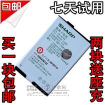夏普SH9230C原装电池 SH9130C SH9120C SH9220C XN-1BT98手机电池 价格:15.00