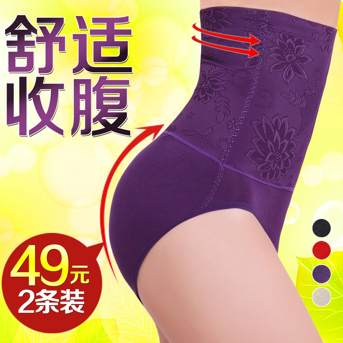 姿彦丽儿 2条装 24裤中高腰收胃收腹提臀塑身内裤 女薄款束腹内衣 价格:48.89