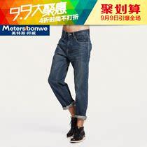 【爆款】美特斯邦威男装做旧纯棉直筒牛仔长裤256404 价格:89.00