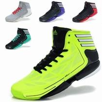 正品 adizero Crazy Light 2 轻无敌二代2代篮球鞋G48787 价格:180.00