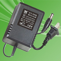 华星电子琴电源线 12V/华星H-610  H200  616电子琴电源适配器 价格:25.00