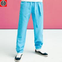 花笙记中国风如意裤(癸巳版)棉麻男士宽松长裤休闲裤中式唐装裤子 价格:399.00