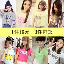 2013夏装卡通打底衫韩版时尚宽松大码T恤短袖女装上衣潮三件包邮 价格:16.00