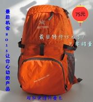 始祖鸟新款可收纳双肩包折叠包 超轻大容量背包35L旅游背包皮肤包 价格:75.00