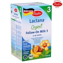 现货~官方正品德国原装进口特福芬3段婴幼儿有机奶粉 限购6盒 价格:288.00