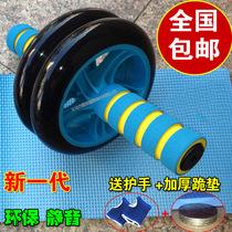 全国包邮 静音健腹轮 健身轮 腹肌轮 双轮健腹器 送加厚垫子+护手 价格:16.50