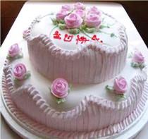 生日蛋糕 日照蛋糕速递东港岚山莒县双层蛋糕 生日蛋糕鲜奶蛋糕 价格:238.00