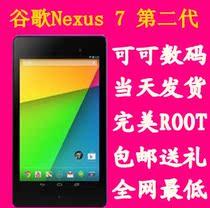 Google/谷歌 NEXUS 7 二代 16G WIFI 新Nexus7 第二代N7 平板电脑 价格:980.00