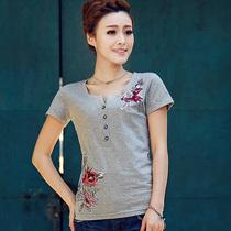 艾路丝婷2013夏装新款大码韩版女装修身体恤短袖打底衫T恤女T6002 价格:68.60