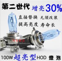 比亚迪F0标致307/408/ 捷达加氙气超白光氙气大灯泡 远光近光灯泡 价格:22.50