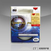 索尼 NEX-5TY 5RL 5ND C3N 7K 6L F3 5C RX1 UV镜微单配件 肯高 价格:55.00