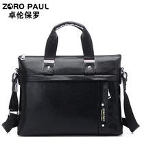 卓伦保罗 商务男包 电脑包 手提包 横板 单肩包 斜跨包 休闲包包 价格:168.00